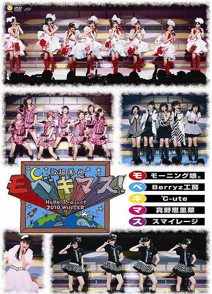 Shuffle Date (DVD)