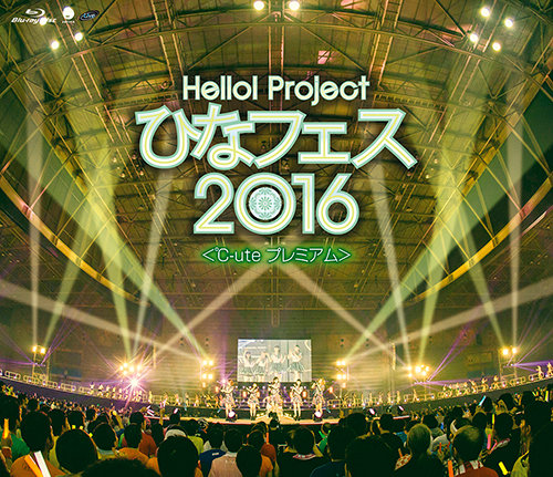 Hello! Project Hina Fes 2016 ~Premium Version °C-ute~ (BD)
