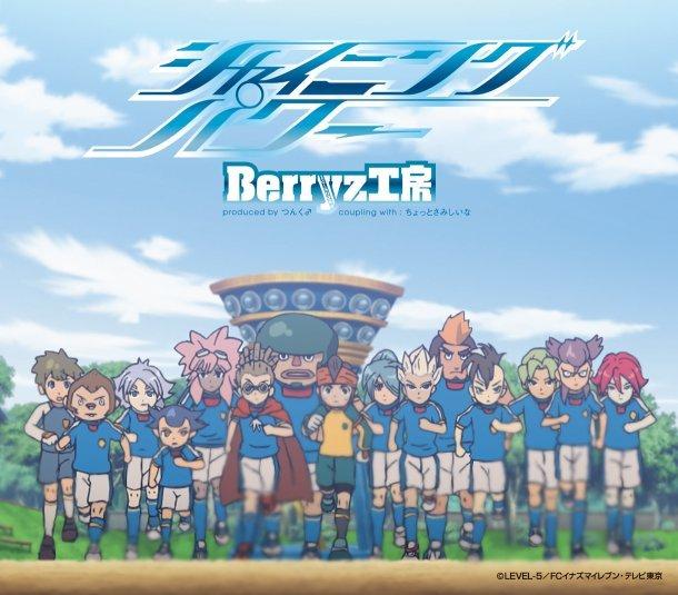 Inazuma Eleven Edition