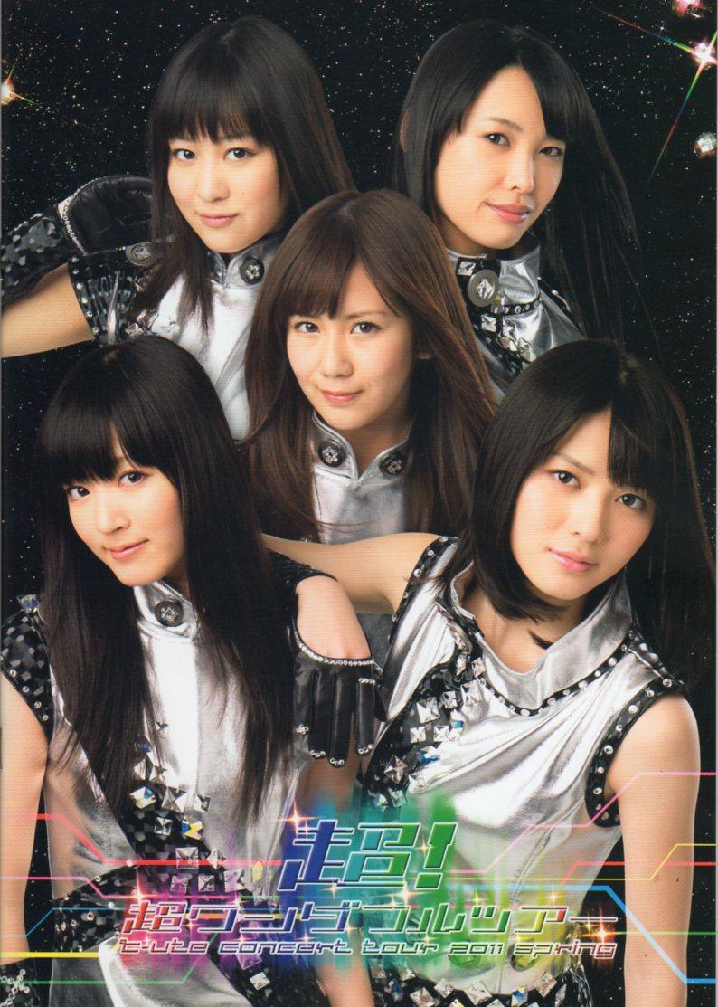 Poster (Gratis bei Kauf einer DVD oder BD)