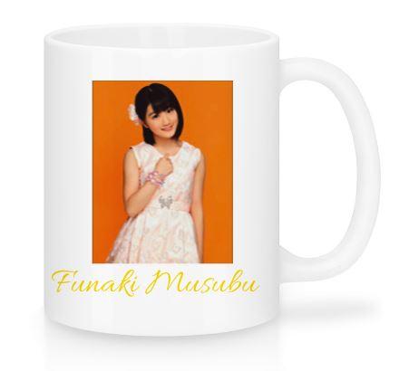 Funaki Musubu