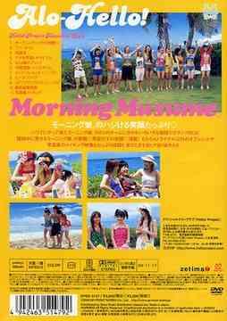 DVD (Rückseite)
