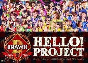 Hello! Project Tanjou 15 Shuunen Kinen Live 2013 Fuyu (Bravo) DVD