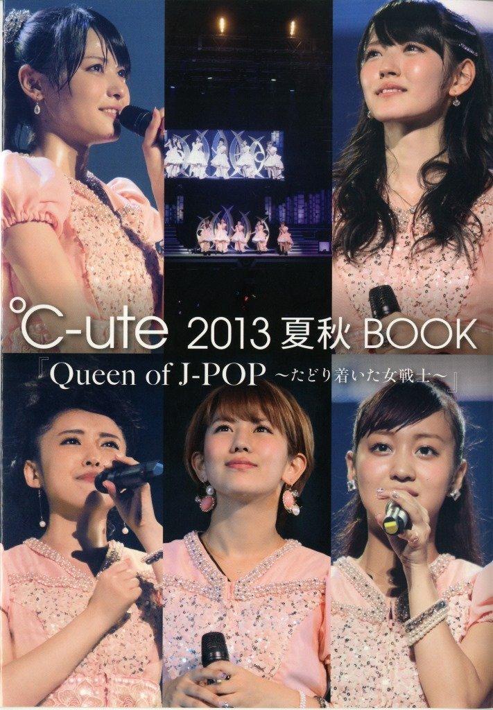 Photobook 2 (Nicht mehr erhältlich)
