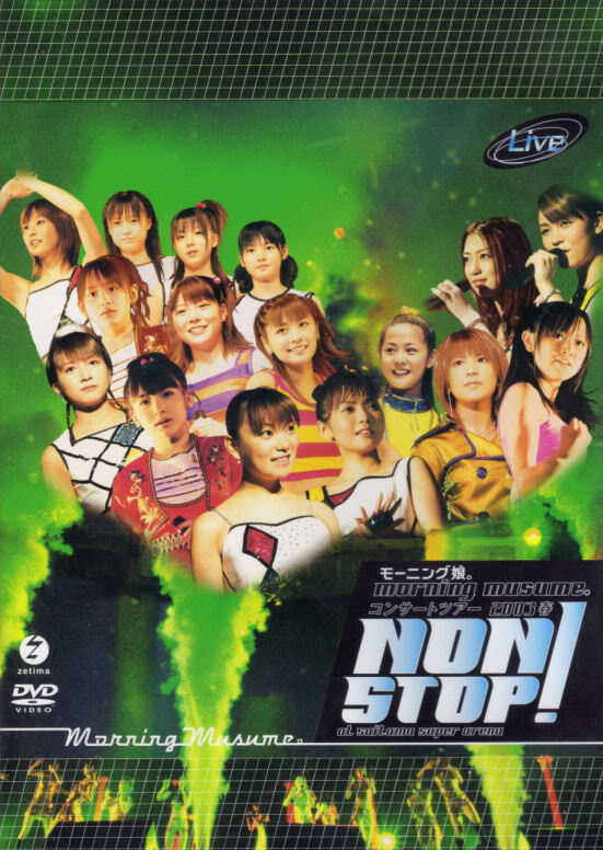 DVD (rereleased)