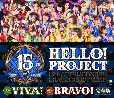 Hello! Project Tanjou 15 Shuunen Kinen Live 2013 Fuyu (Kazenban) BD
