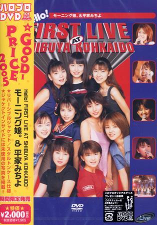 DVD 2 (Nicht mehr erhältlich)