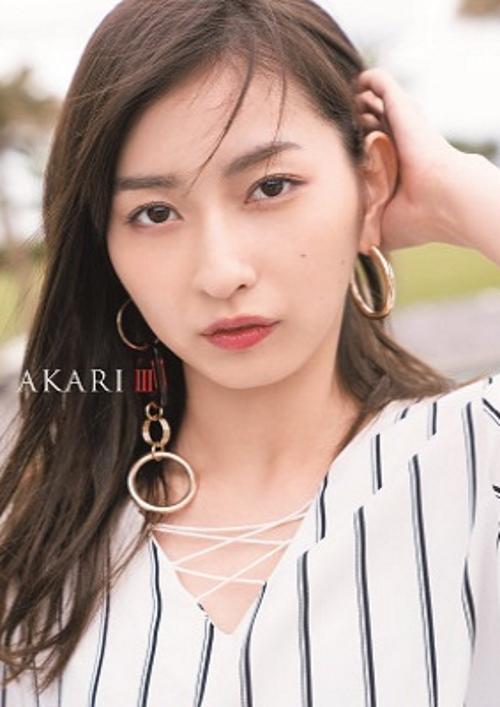 AKARI III. (09.01.2019)