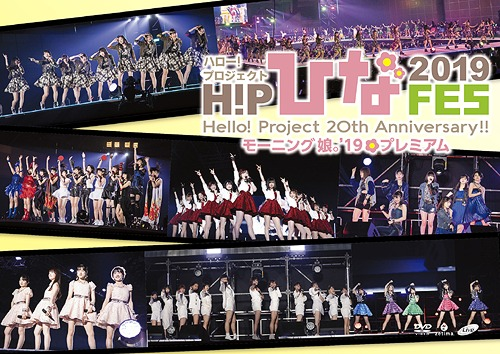 Hello! Project Hina Fes 2019 [Morning Musume. '19 Premium / Hello! Project 20th Anniversary!!]  DVD