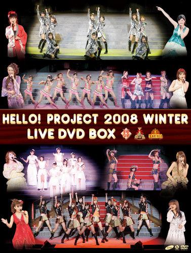 DVD Live Box