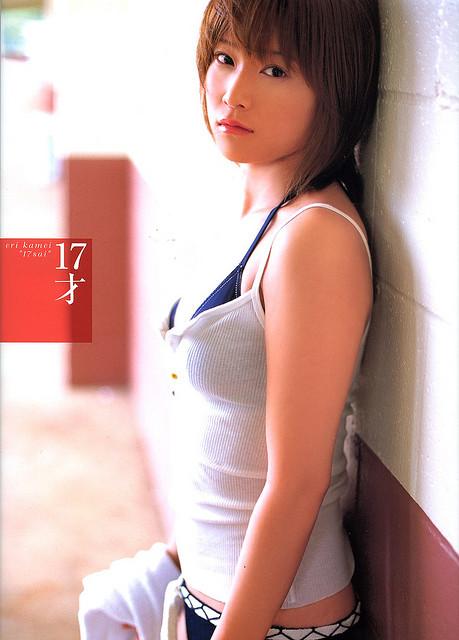 17sai (nicht mehr erhältlich)