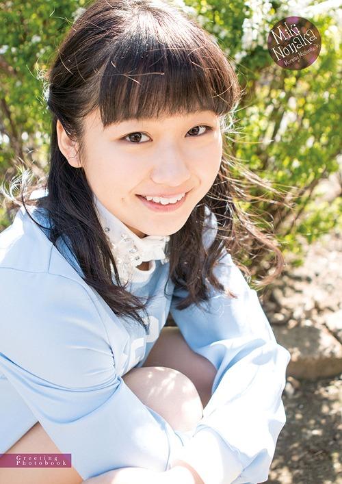 "Nonaka Miki Mini Photobook ""Greeting -Photobook"