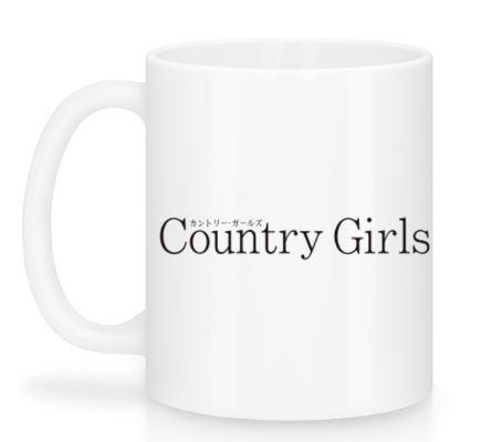 Country Girls (vorder Seite)