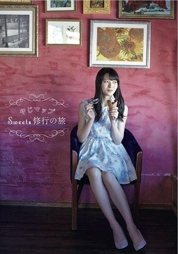 Yajimap Sweets Shugyou no Tabi