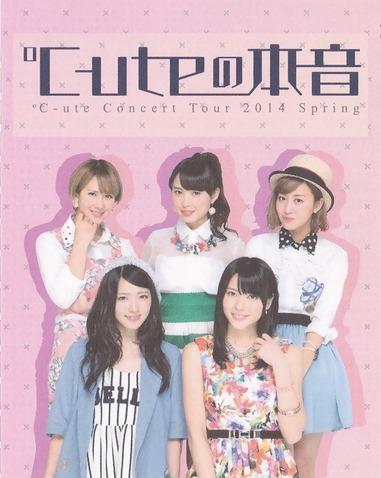 Poster gratis beim Kauf der DVD oder BD