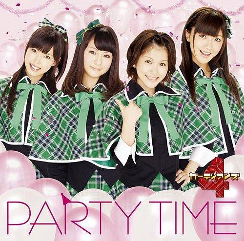 Party Time / Watashi no Tamago Single V