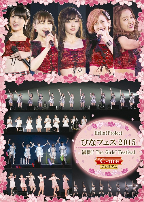 Hello! Project Hina Fes 2015 ~Mankai! The Girls' Festival~ °C-ute (DVD)