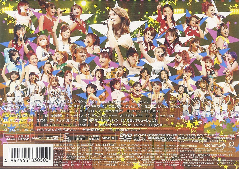 DVD Rückseite