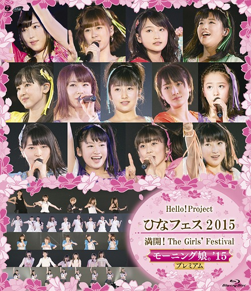 Hello! Project Hina Fes 2015 ~Mankai! The Girls' Festival~ Morning Musume´15(BD)