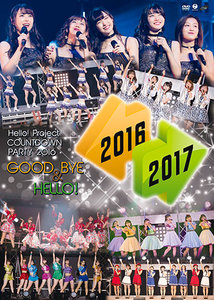 Hello! Project COUNTDOWN PARTY 2016 ~GOOD BYE & HELLO!~ (DVD)