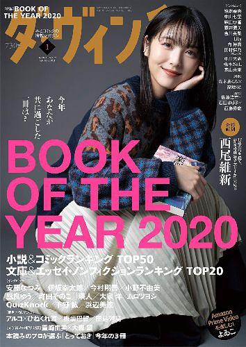 Ausgabe 01 / 2021
