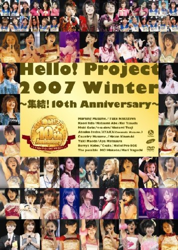 DVD Shuuketsu 10th.Anniversery