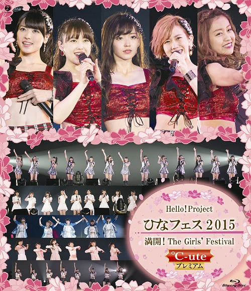 Hello! Project Hina Fes 2015 ~Mankai! The Girls' Festival~ °C-ute (BD)