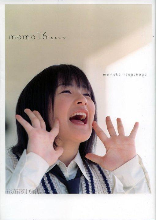Momo16