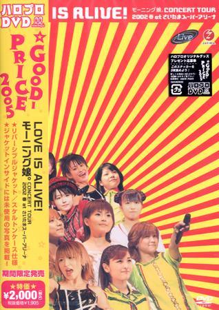 DVD (Rereleased) (nicht mehr erhältlich)