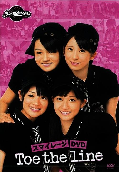 DVD (nicht mehr erhältlich)