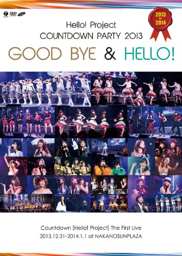 Hello! Project COUNTDOWN PARTY 2013 ~GOOD BYE & HELLO!~ (DVD)