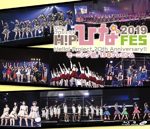 Hello! Project Hina Fes 2019 [Morning Musume. '19 Premium / Hello! Project 20th Anniversary!!]  BD