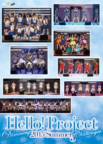 Hello! Project 2015 SUMMER Discovery & Challenger DVD