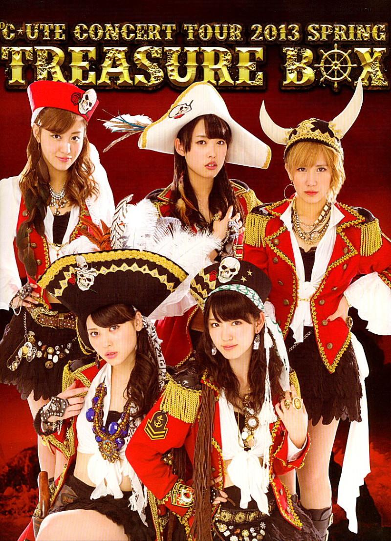 Poster Gratis beim Kauf einer DVD oder BD