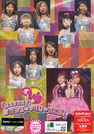DVD Cover (nicht mehr erhältlich)