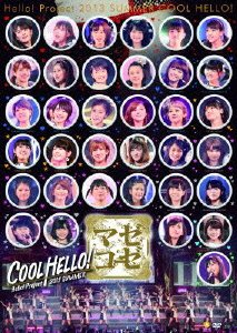 Hello! Project 2013 SUMMER COOL HELLO! (MazeKoze) DVD