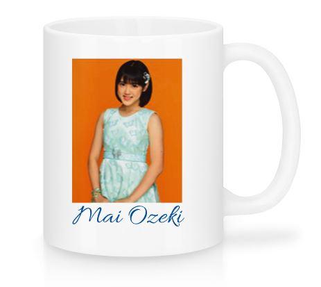 Mai Ozeki