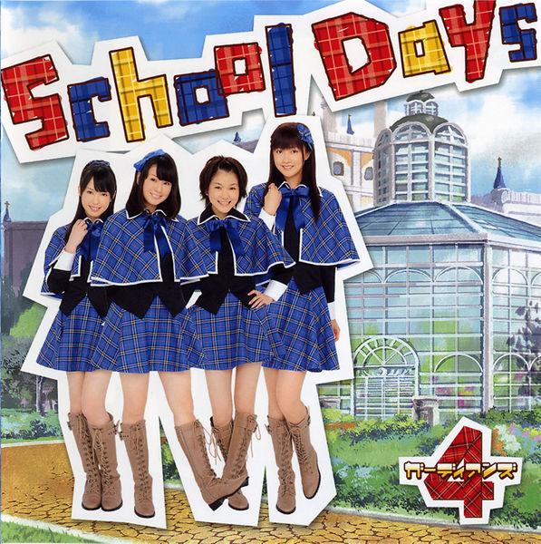 School Days Limited Edition