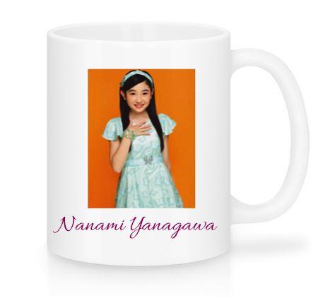 Nanami Yanagawa