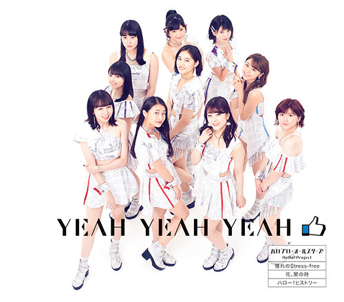 Regular Edition B ANGERME Edition