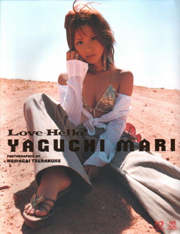 Love-Hello! Yaguchi Mari