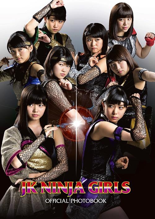 """JK Ninja Girls (Movie)"" Official Photo Book"