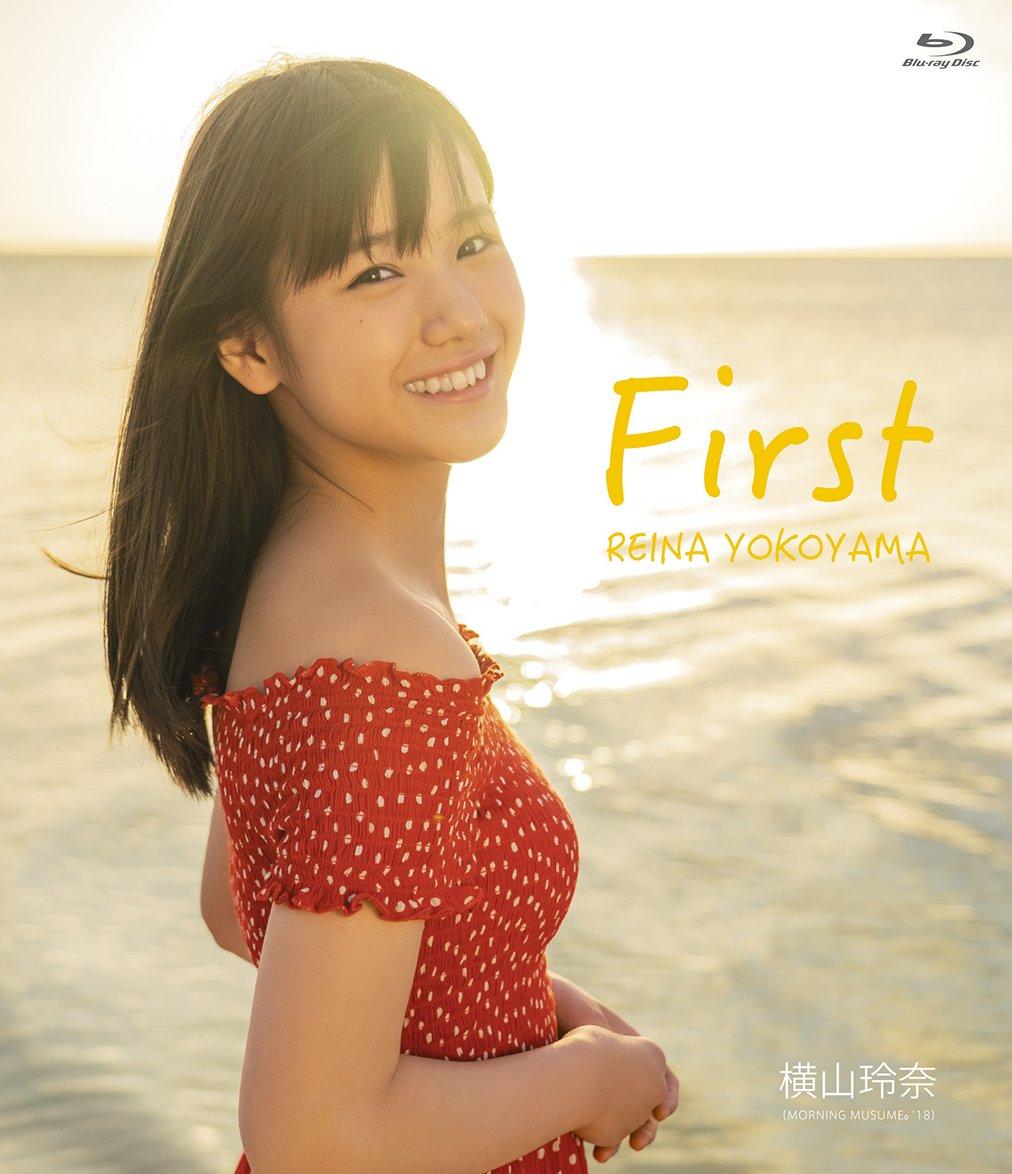 BD / Frist Reina)