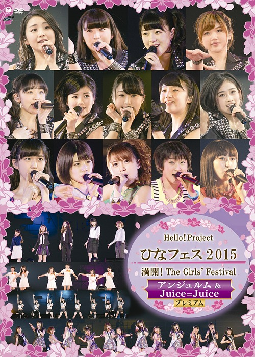 Hello! Project Hina Fes 2015 ~Mankai! The Girls' Festival~ Angerme & Juice=Juice (DVD)