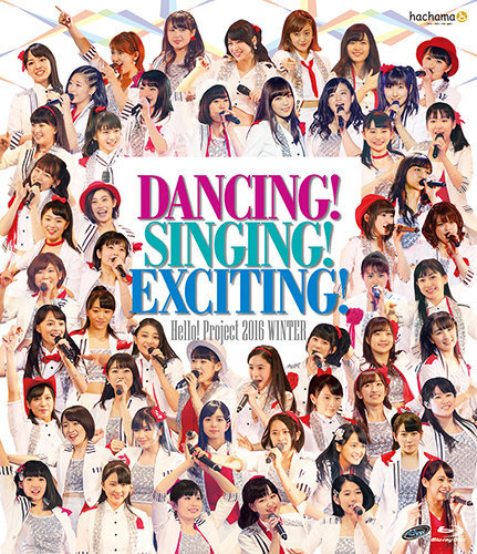 Hello! Project 2016 WINTER ~DANCING! SINGING! EXCITING!~ (BD)