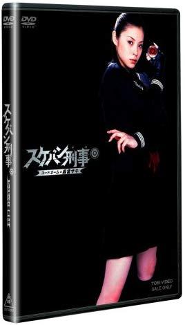 Extra DVD zu LE