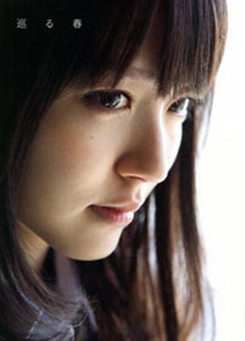Meguru Haru