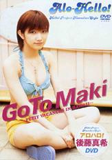 Alo Hello! Goto Maki (DVD)