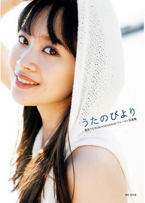 Utanobiyori (02.01.2021)