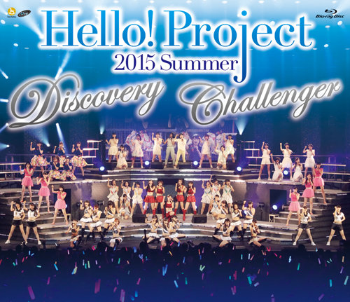 Hello! Project 2015 SUMMER  Discovery & Challenger BD